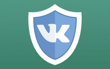 vkontakte-security-en-featured